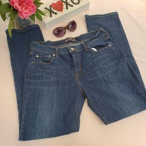 LEVI'S 525 Straight Leg Jean Pants